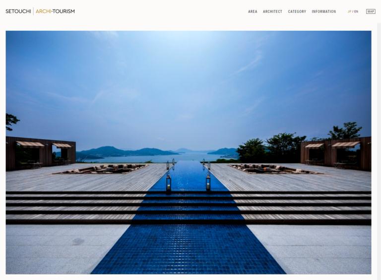 SETOUCHI | ARCHI-TOURISM